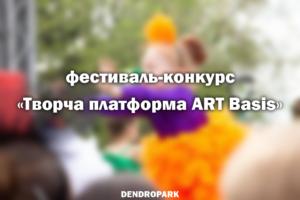 конкурс, фестиваль, детский фестиваль, праздник, детский конкурс, соревнования
